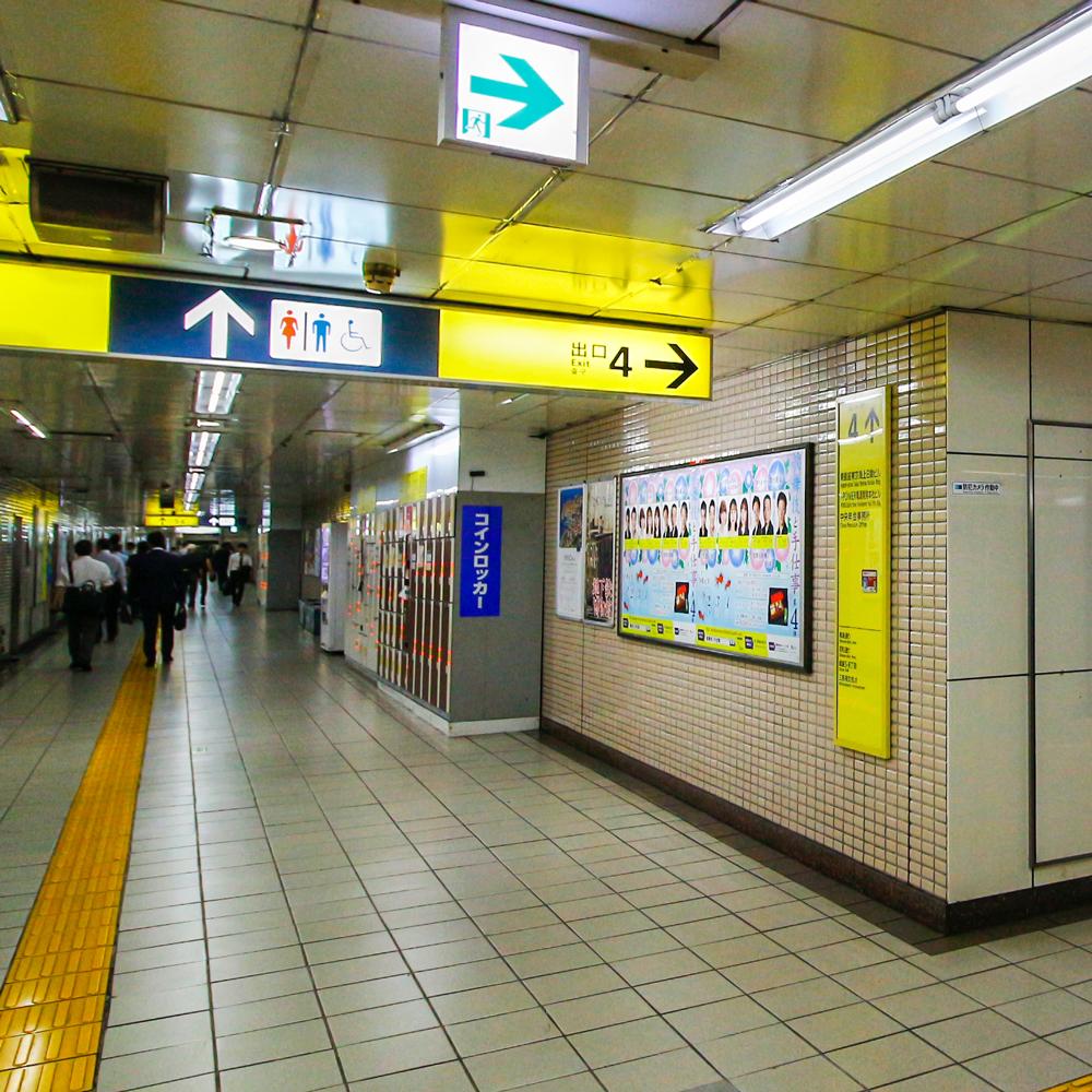 東銀座駅 4番出口からの行き方1