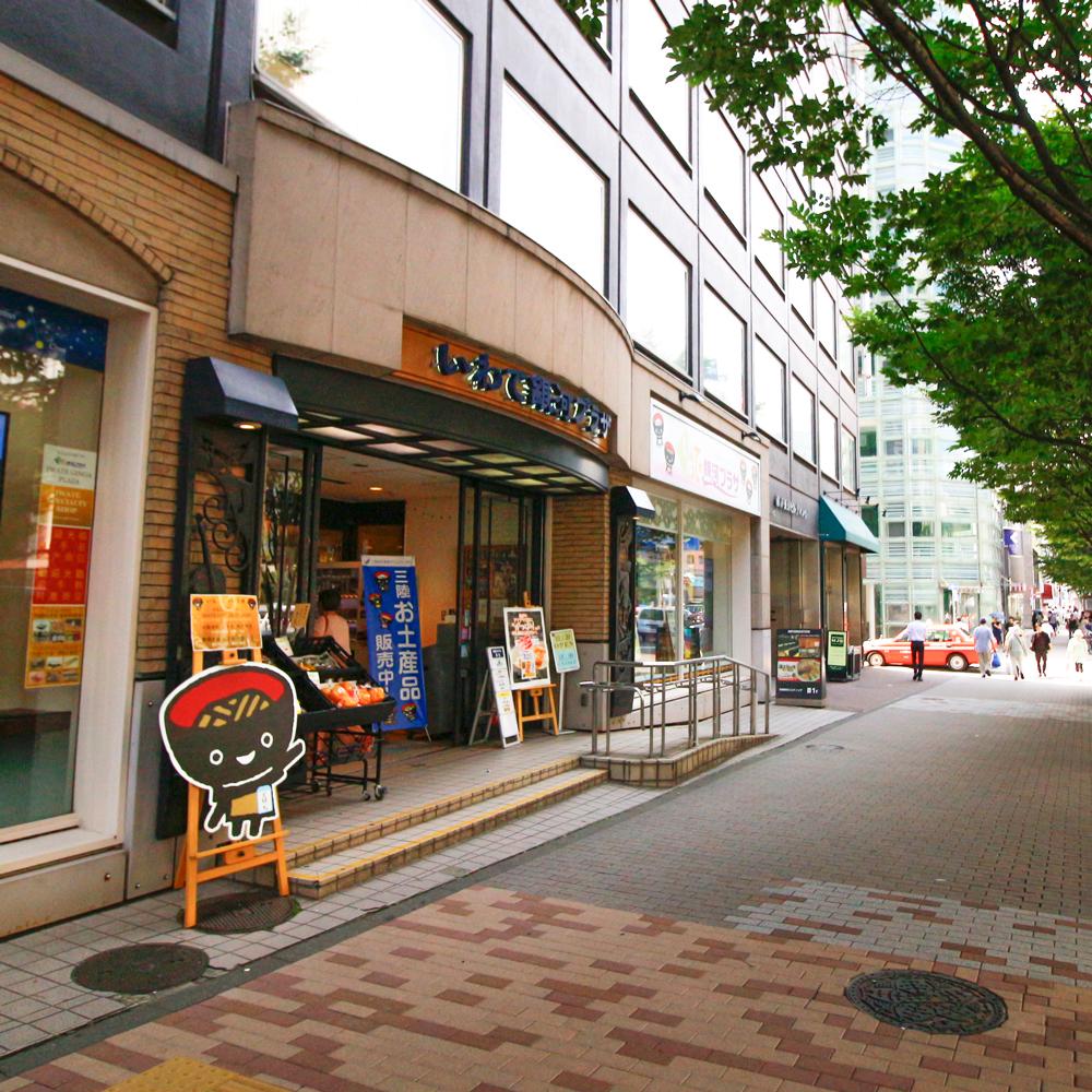 東銀座駅 6番出口からの行き方2