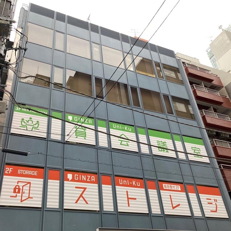 東銀座駅 6番出口からの行き方4