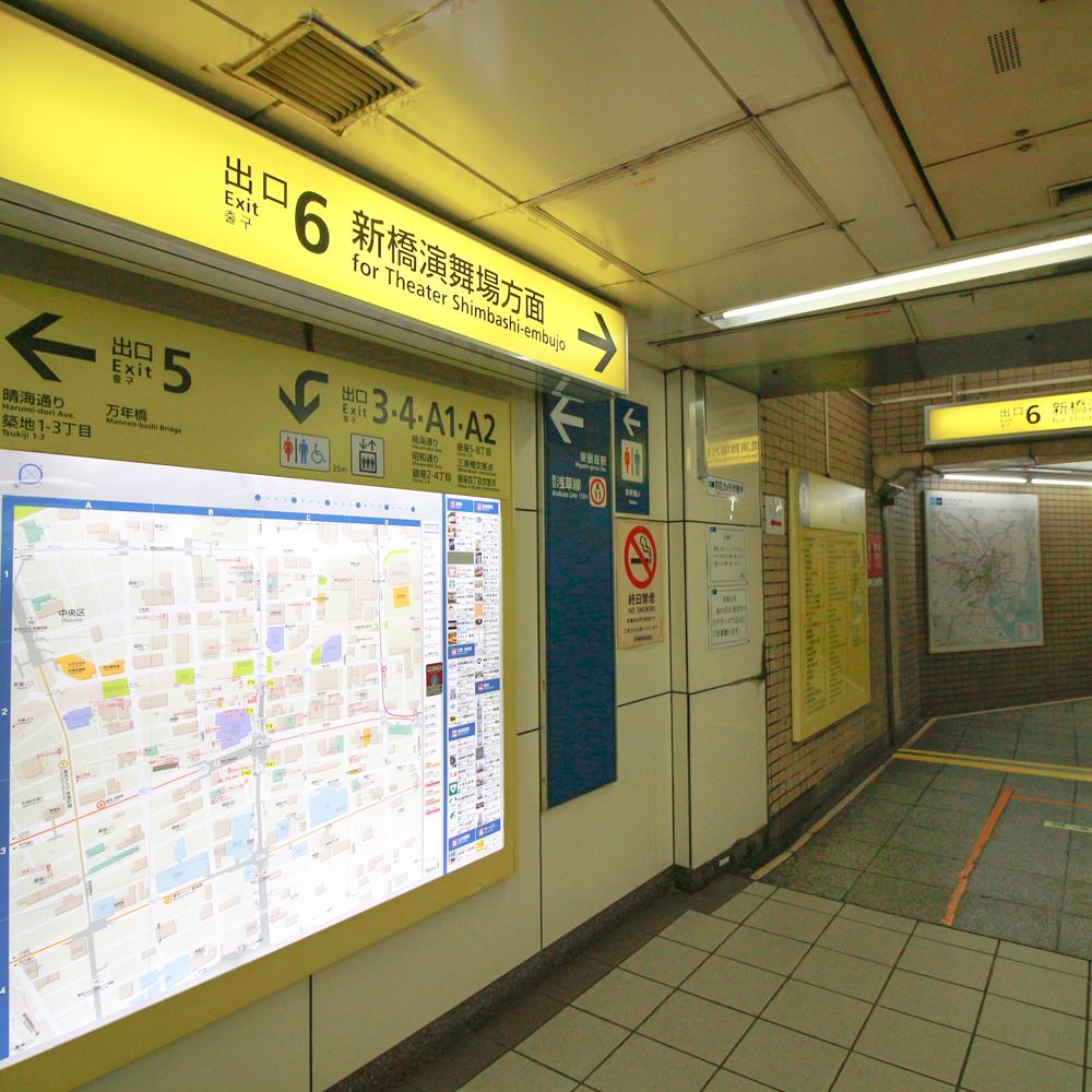 東銀座駅 6番出口からの行き方1