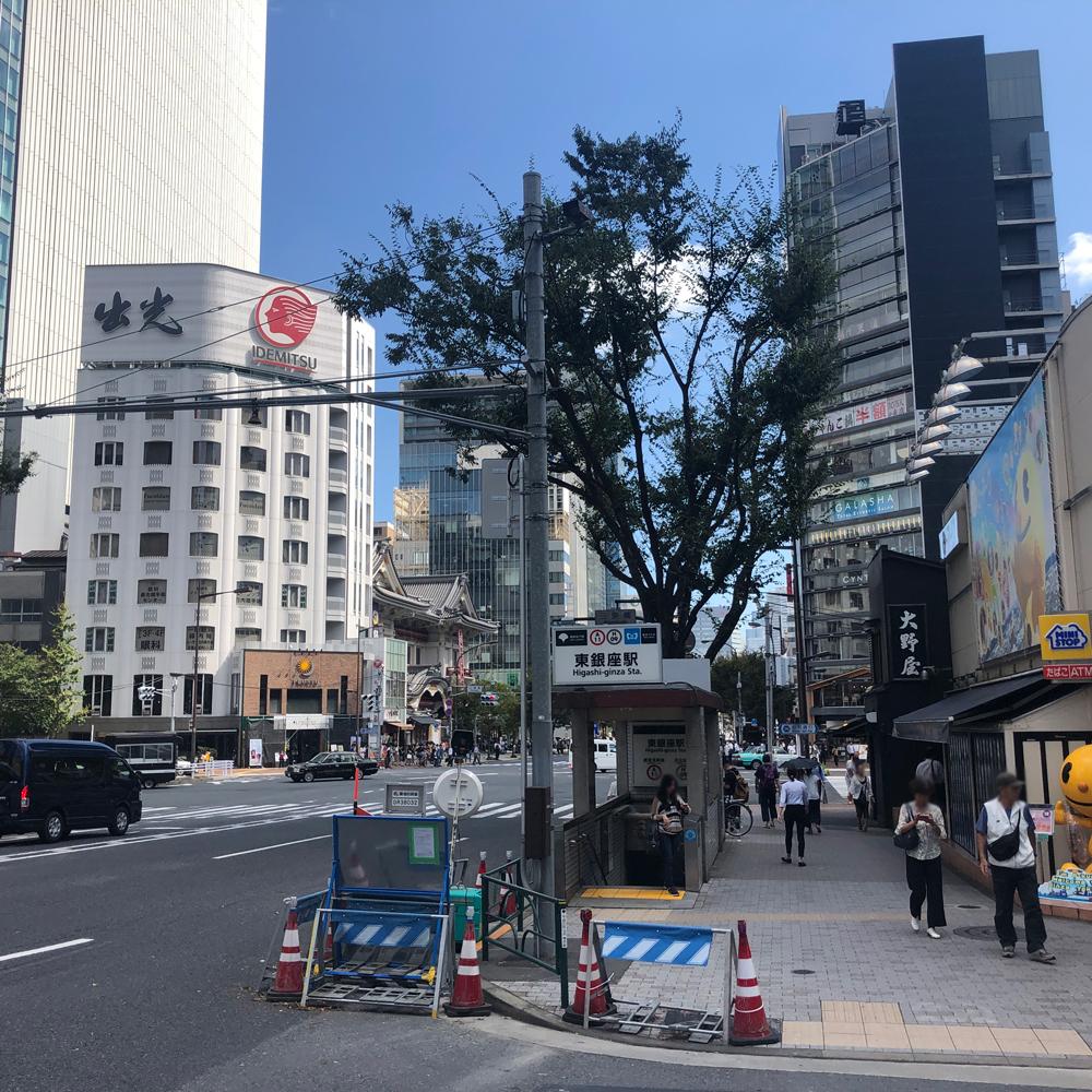 銀座駅からの行き方3