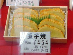 歌舞伎座前の辨松