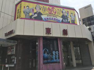 ginza_tsukiji_kitchen