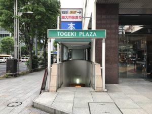 ginza_tsukiji_kitchen05