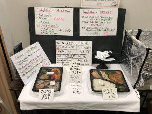 ginza_lunchbox