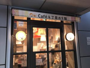 ginza_cafe