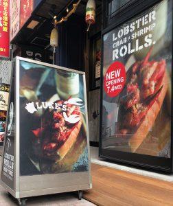 LUKE'S Lobster 看板