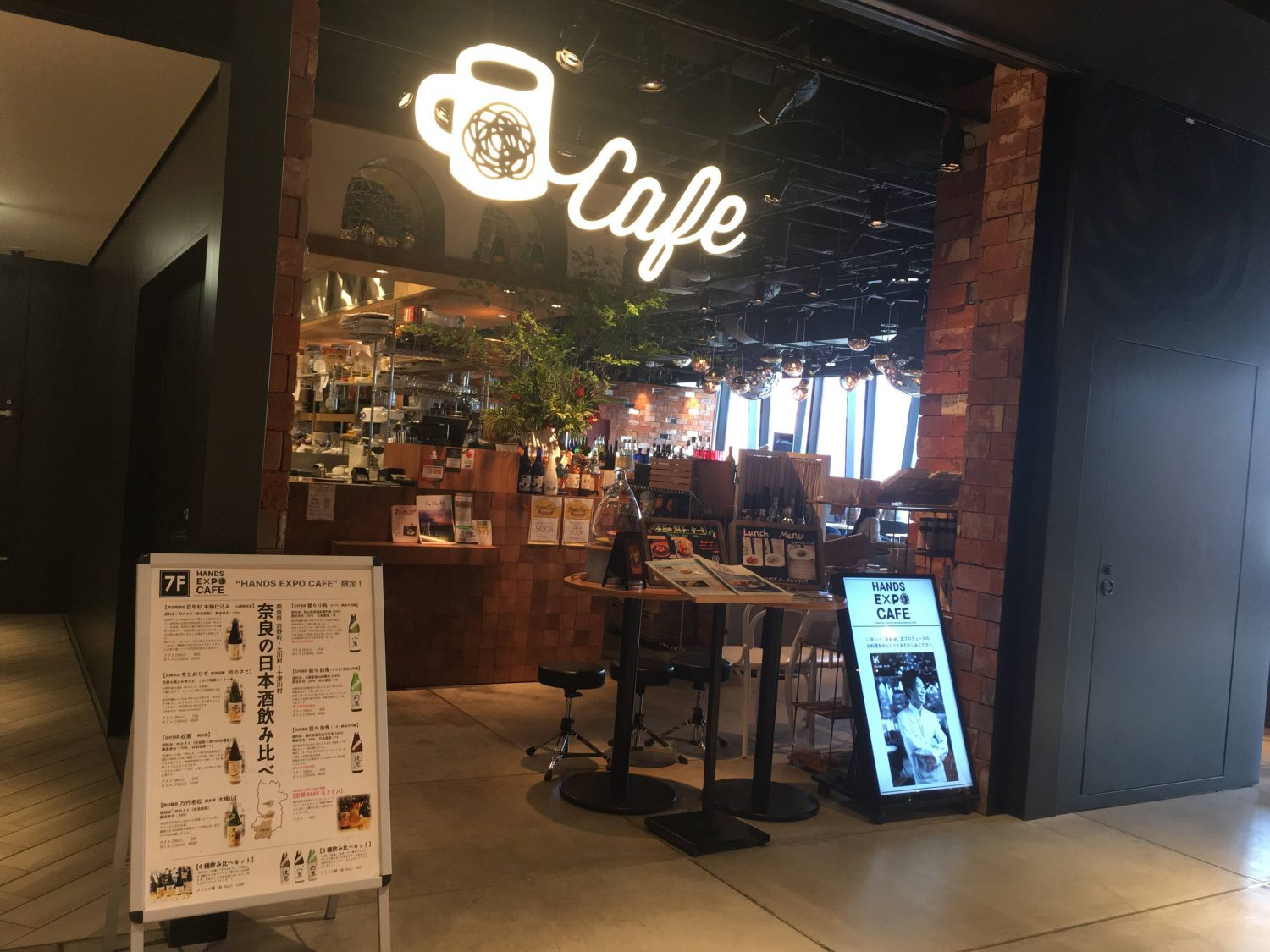 HANDS EXPO CAFE