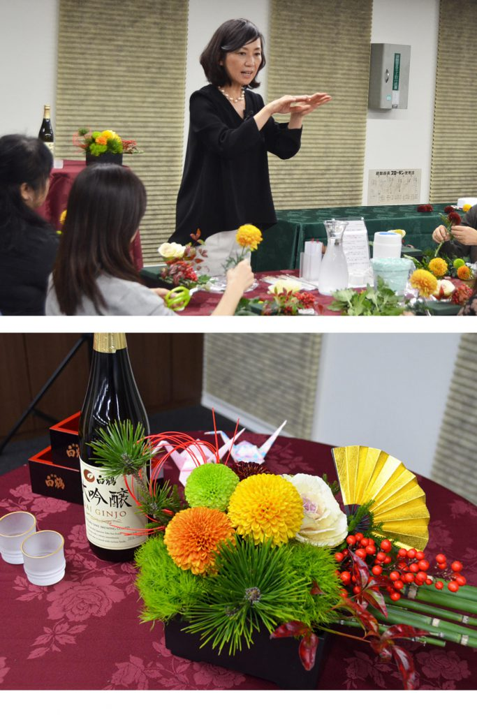 新年の日本酒を華やかに彩る、 フラワーアレンジ講座 銀座