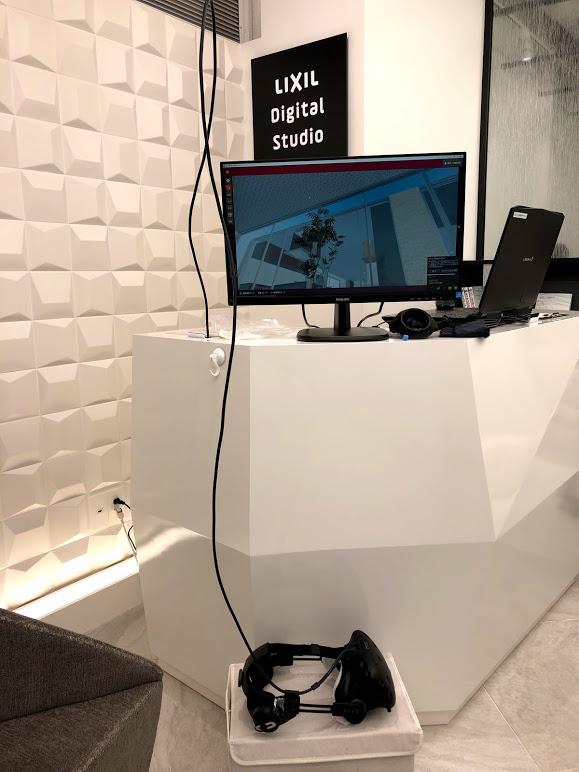 LIXIL Digital Studio GINZA 銀座