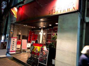 LIBRA 銀座店  銀座