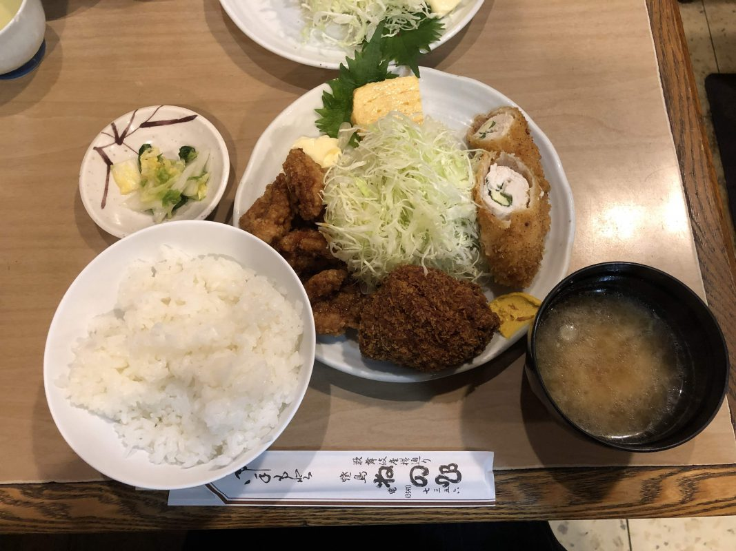 ねのひ本店 スペシャルミックス定食