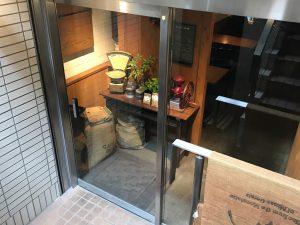 珈琲専門店 三十間 銀座本店