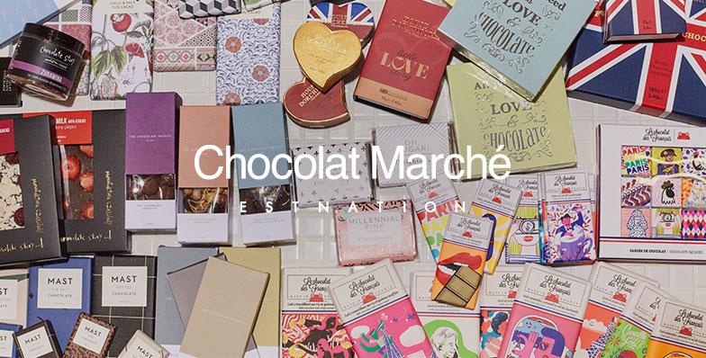 Chocolat Marche エストネーション バレンタイン 銀座
