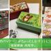 「松屋銀座 西光亭」プレゼントにおすすめ! かわいいパケージのクッキー!!