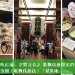 宇治園(歌舞伎座店)「星果庵」の金平糖♪ 銀座のちょっとしたお土産に!